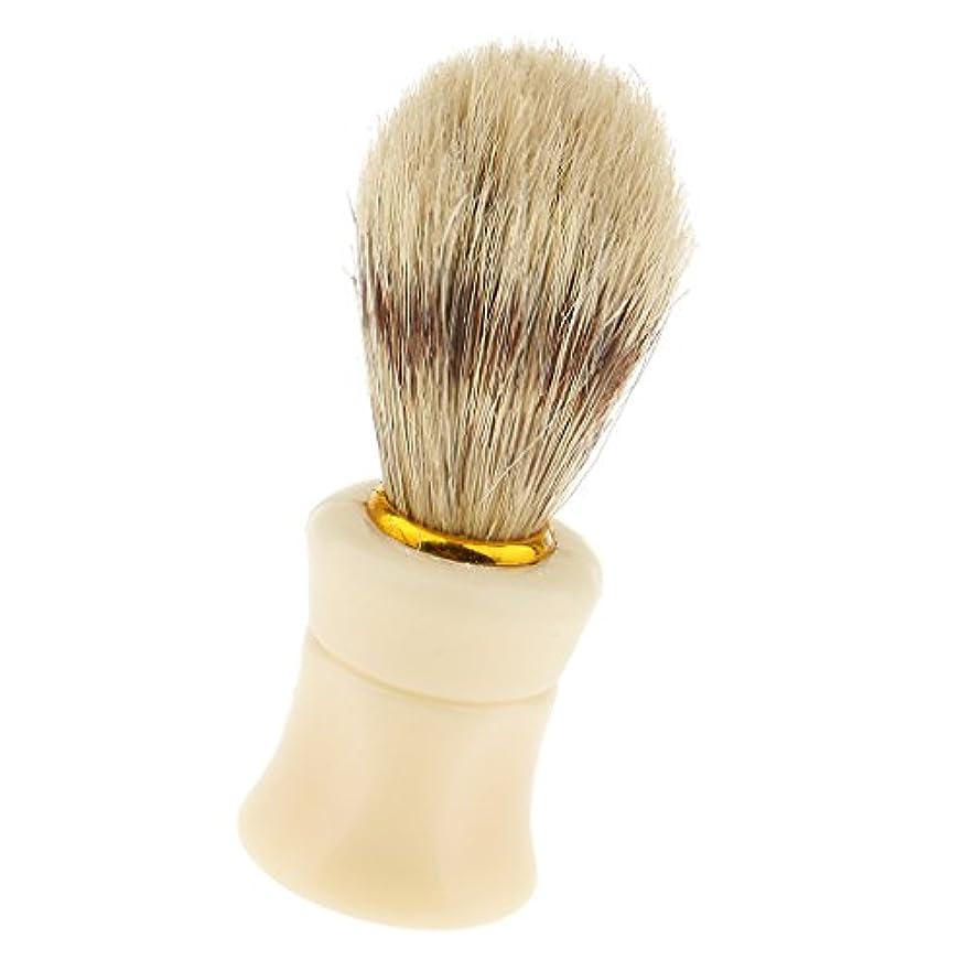 貴重な遠え知らせるdailymall 男性ひげ剃りひげ顔洗顔良いグルーミングブラシ、サロン理髪理髪ツール、父の贈り物