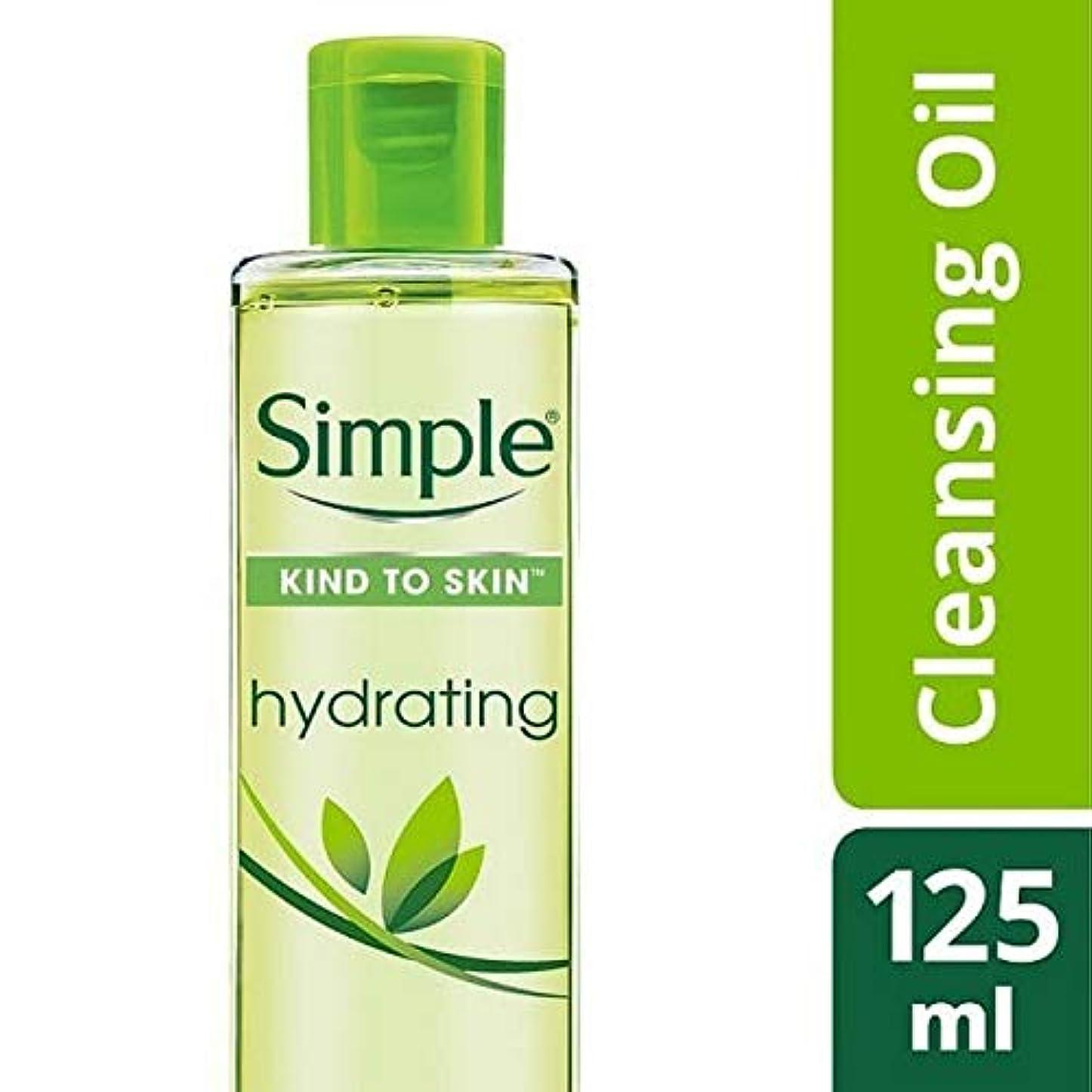 魂承認忠実な[Simple ] 皮膚の水和クレンジングオイル125ミリリットルに、単純な種類 - Simple Kind To Skin Hydrating Cleansing Oil 125ml [並行輸入品]