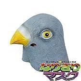 アニマルマスク ハト マスク 仮面 お面 ハロウィン 衣装 雑貨 コスプレ グッズ 鳩 マスク コスプレグッズ 哺乳類 イノシシ/お面/かぶりもの/なりきりマスク