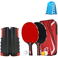 ポータブル 卓球 ラケット 卓球ネット セット ラケット2本 ピンポン球3個 伸縮ネット 収納袋付き 手軽 簡単設置 おすすめセット
