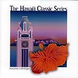 ハワイ・クラシック・シリーズ Vol.1~ヴィンテージ ユーチューブ 音楽 試聴