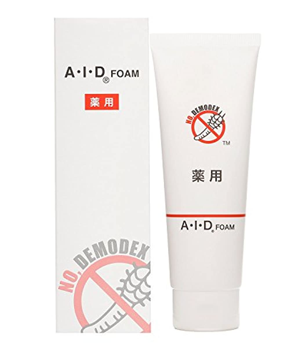 ディスカウント無視できる美容師薬用 AIDフォーム 120g