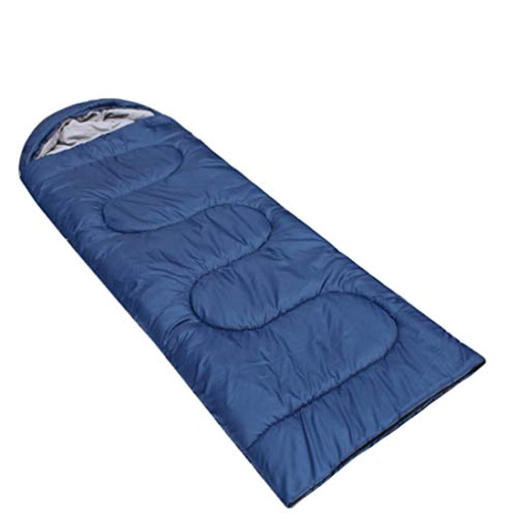 明日本質的ではない蒸留CUBCBIIS キャンプのためのエンベロープポータブル軽量寝袋 (Color : ブルー)