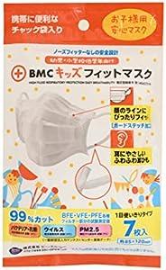 BMC フィットマスク キッズサイズ 白色 7枚入