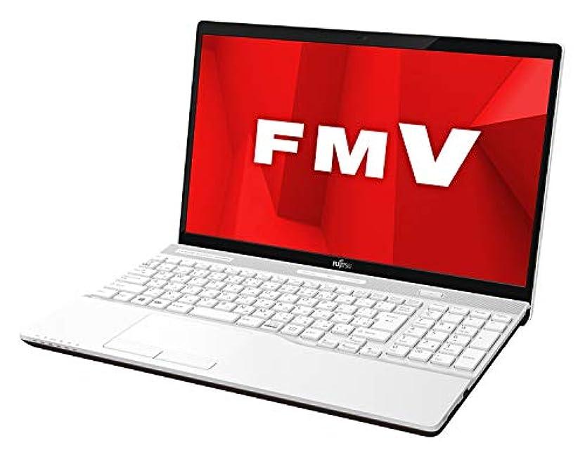 クレーター理想的には悪い富士通 ノートパソコン FMV LIFEBOOK AHシリーズ WA2/D1 (Windows 10 Home/15.6型ワイド液晶/Core i3/8GBメモリ/約1TB HDD/スーパーマルチドライブ/Office Home and Business 2019/プレミアムホワイト)AZ_WA2D1_Z003/富士通WEB MART専用モデル