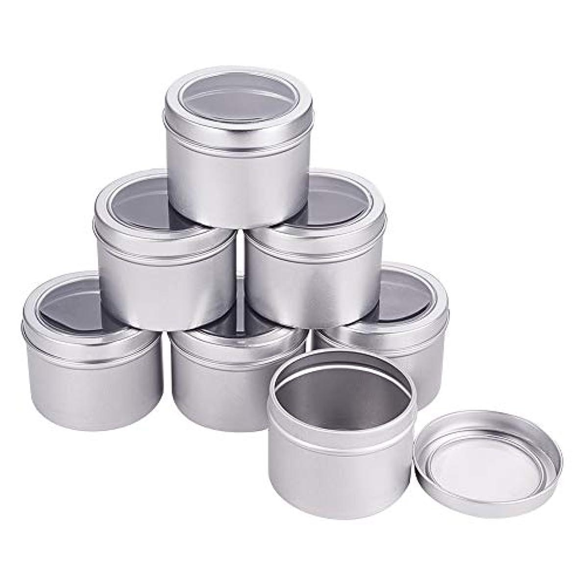 思春期謎めいた晴れBENECREAT 14個セット60mlアルミ缶 アルミネジキャップ缶 小分け容器 詰め替え容器 クリームケース 化粧品 クリーム 小物用収納ボックス シルバー