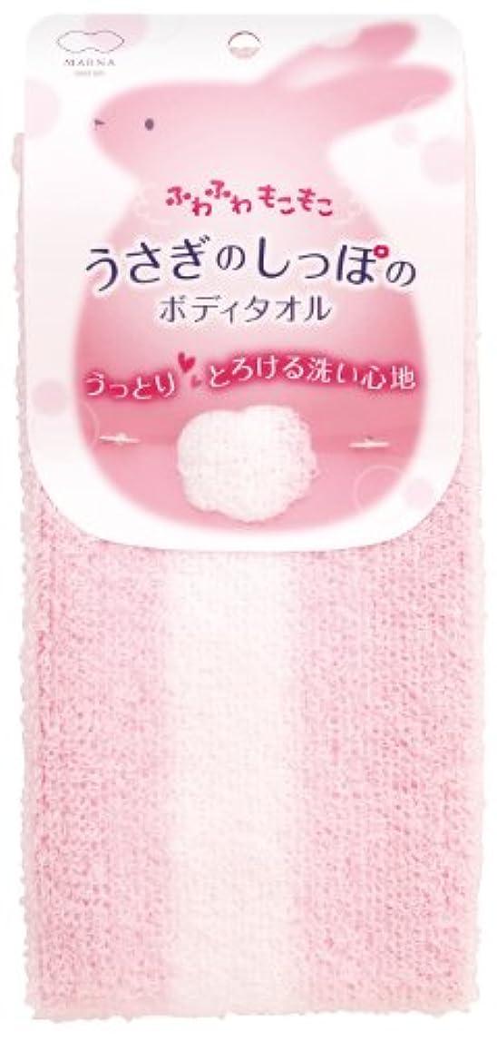 マーナ うさぎのしっぽのボディタオル ピンク B009