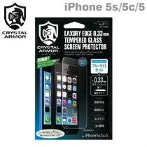 API-CAB001(iPhone 5c/5s/5用 ブルーライトカット ラウンドエッジ強化ガラス 液晶保護)
