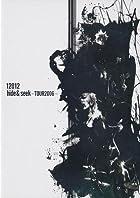 hide&seek~TOUR2006~ [DVD]()