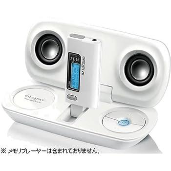 Creative ポータブルスピーカー TravelDock 900 TD900