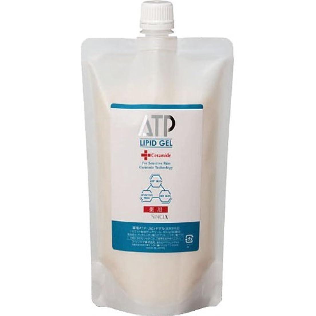 意気消沈した派手療法ラシンシア 薬用ATPリピッドゲル 400g(詰替用) 【セラミド配合ゲルクリーム】