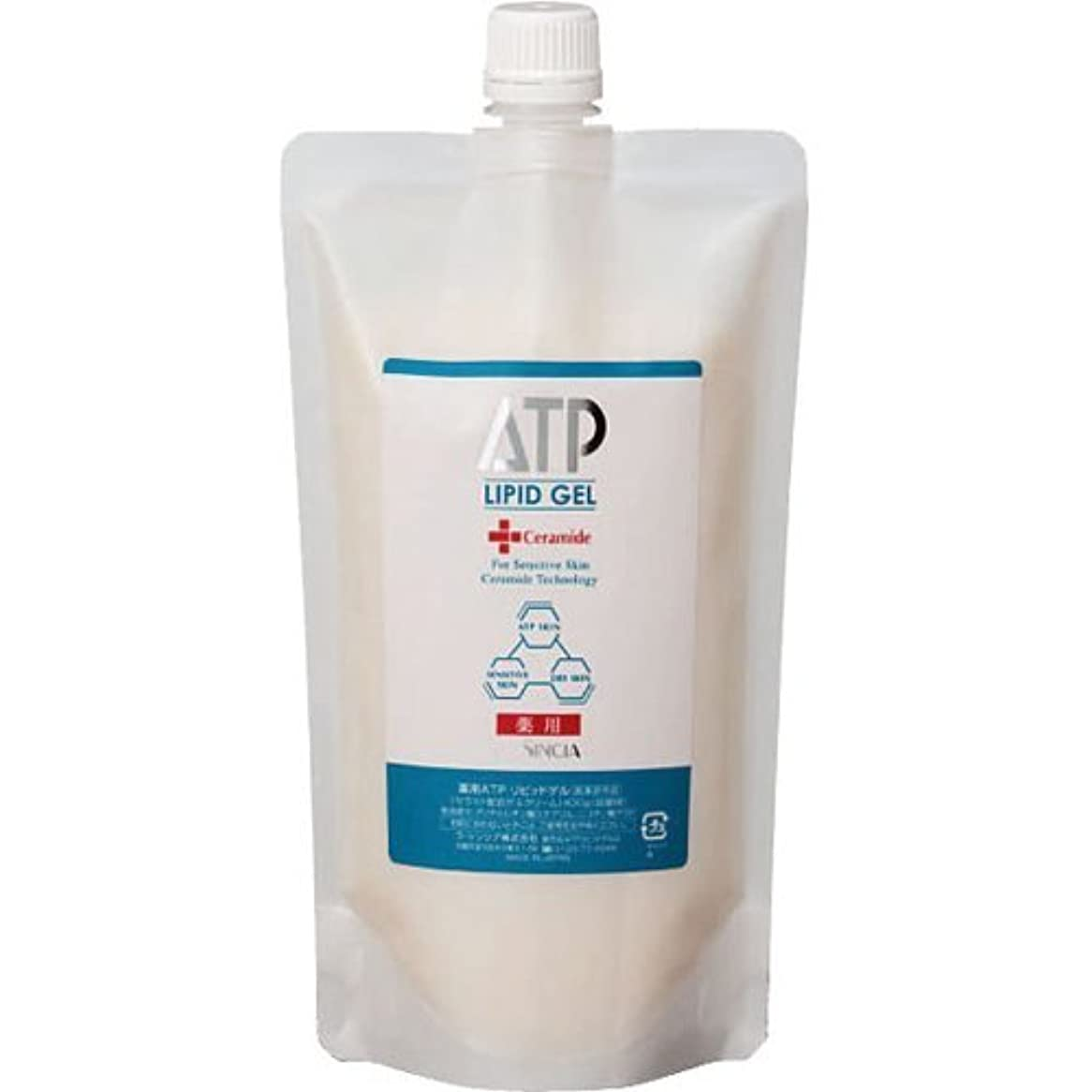 ピービッシュ締め切り転送ラシンシア 薬用ATPリピッドゲル 400g(詰替用) 【セラミド配合ゲルクリーム】