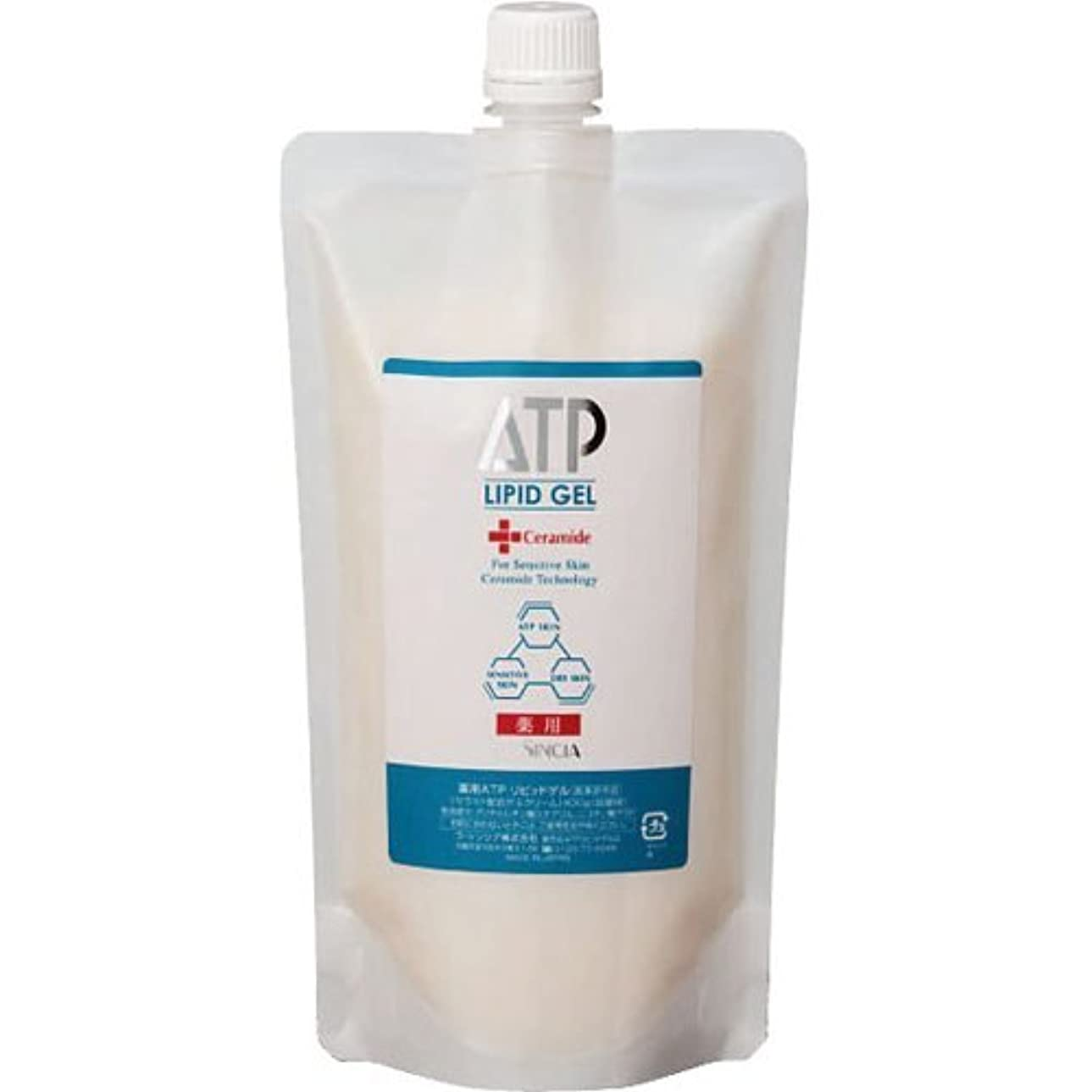 内側論争聡明ラシンシア 薬用ATPリピッドゲル 400g(詰替用) 【セラミド配合ゲルクリーム】