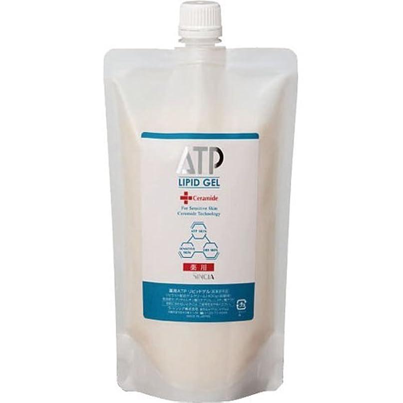 石油悲しい論理的ラシンシア 薬用ATPリピッドゲル 400g(詰替用) 【セラミド配合ゲルクリーム】