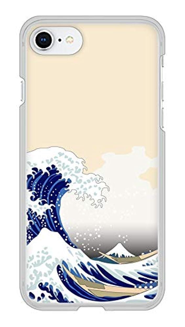 懐同一性参照するiPhone SE 第2世代 ハード ケース カバー VA867 白波と富士山 素材クリア UV印刷