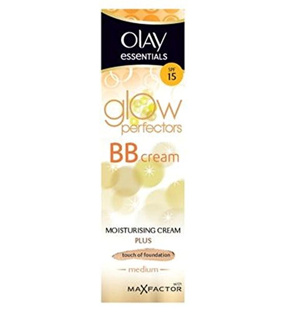 静める超えて場所着色保湿50ミリリットルを完成オーレイ完全なBbクリームSpf15スキン - 中 (Olay) (x2) - Olay Complete BB Cream SPF15 Skin Perfecting Tinted Moisturiser...