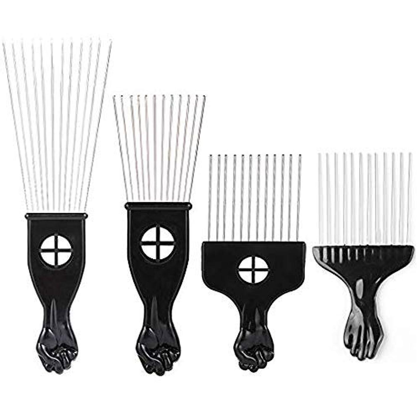 キリスト教悪魔従うBorogo Afro Combs, 4-Pack Afro Pick w/Black Fist - Metal African American Pick Comb Straight Hair Brush Hairdressing...