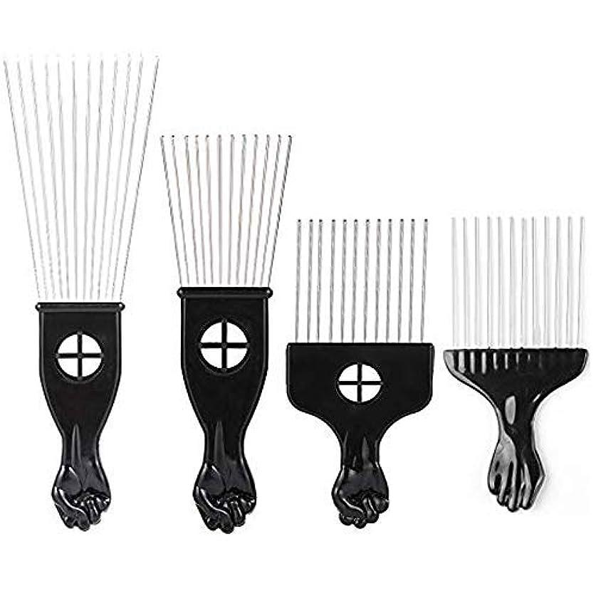 ヒゲアルコールねじれBorogo Afro Combs, 4-Pack Afro Pick w/Black Fist - Metal African American Pick Comb Straight Hair Brush Hairdressing...