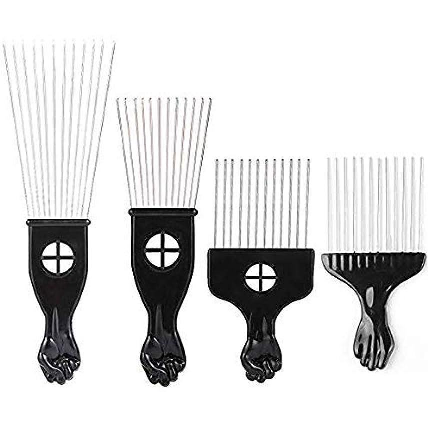 同志未使用支出Borogo Afro Combs, 4-Pack Afro Pick w/Black Fist - Metal African American Pick Comb Straight Hair Brush Hairdressing...