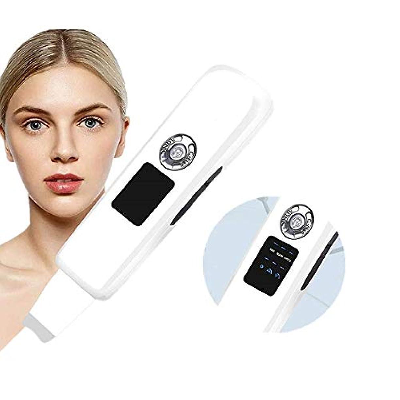 写真を撮る鈍い生じる顔の皮膚スクラバー、ジェントルは男性女性ネックホワイトニングTighting若返りのためのリフティング&ファーミングツール、ブラックヘッドコメド毛穴クリーナー死んだ皮膚角質層の抽出を削除します