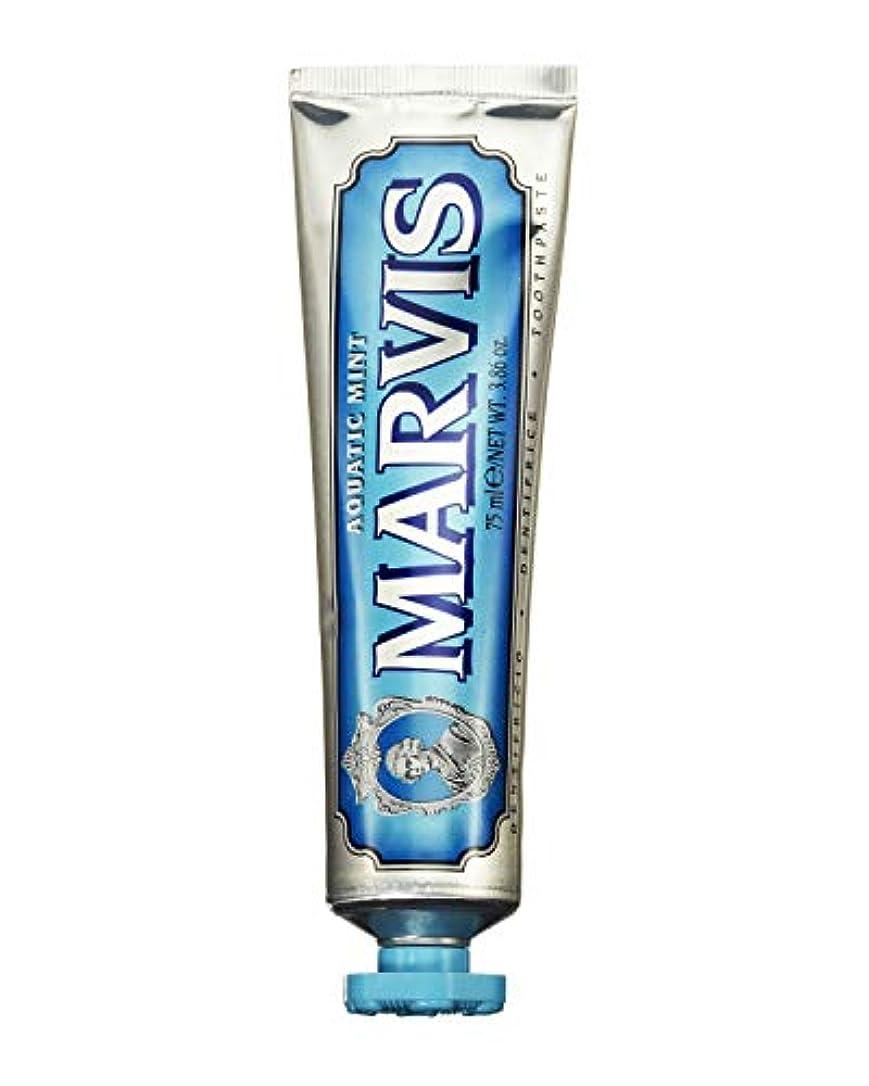カロリーペースト貝殻MARVIS(マービス) アクアティック?ミント(歯みがき粉) 75ml