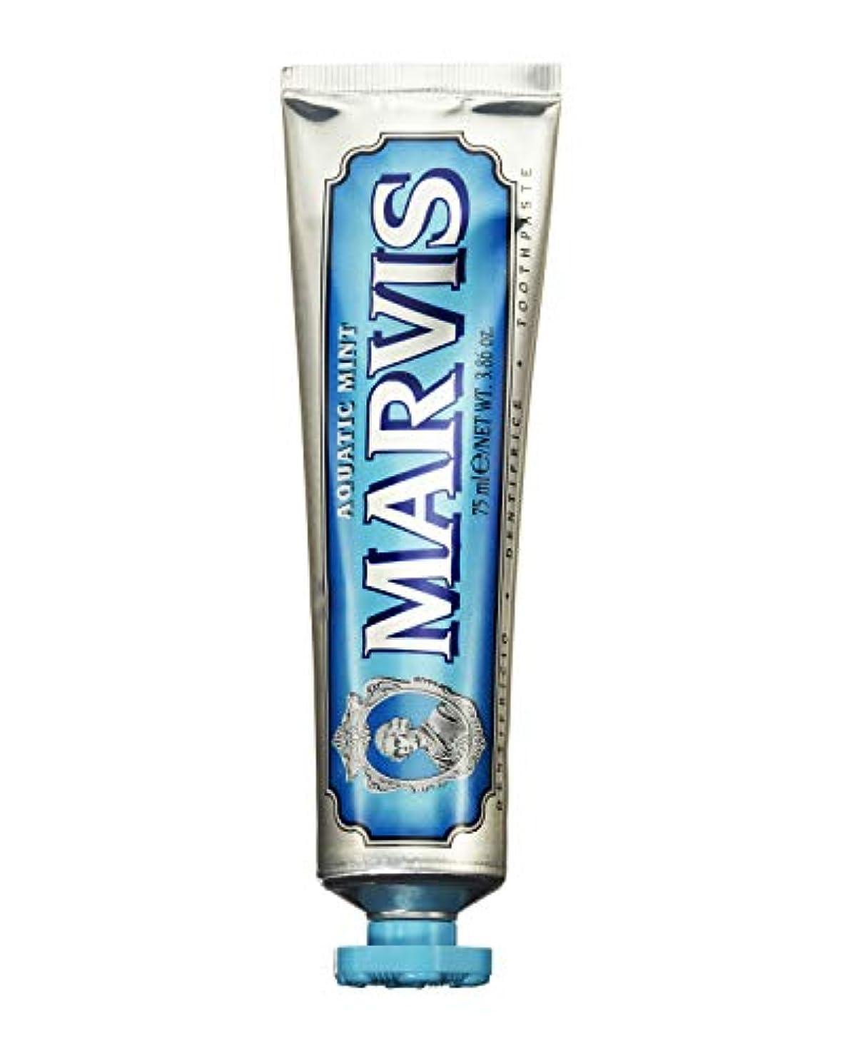 芝生純粋に鼻MARVIS(マービス) アクアティック?ミント(歯みがき粉) 75ml