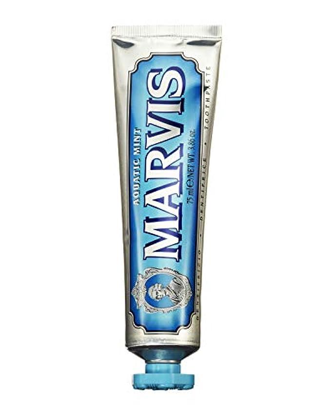 診断する観光に行くタンパク質MARVIS(マービス) アクアティック?ミント(歯みがき粉) 75ml