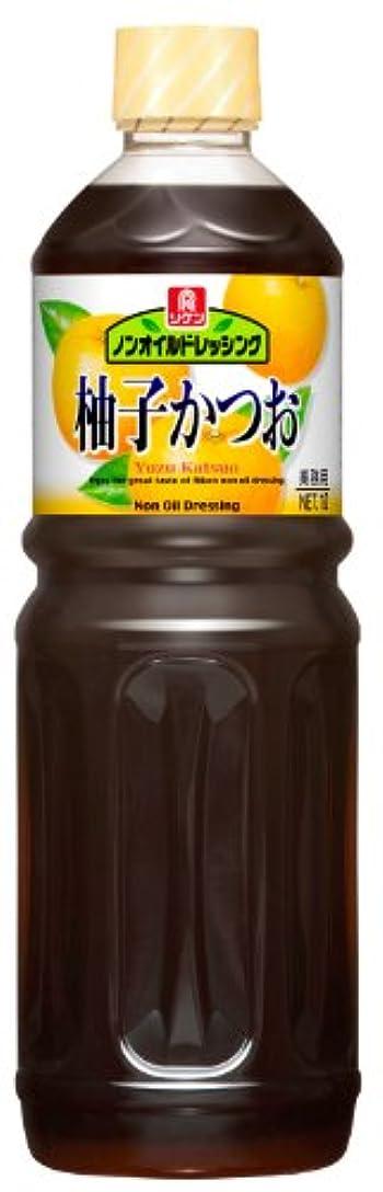 うまくいけば味付けハッピーリケン ノンオイルドレッシング 柚子かつお 1l
