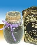 Best Bakhoors - Bakhoor Hajar al Aswad–エキゾチックアラビアIncense Review