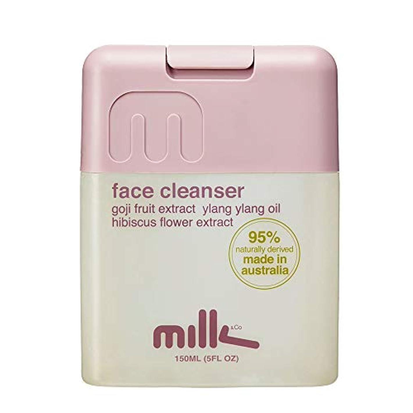 MILK(ミルク) フェイスクレンジング 150ml