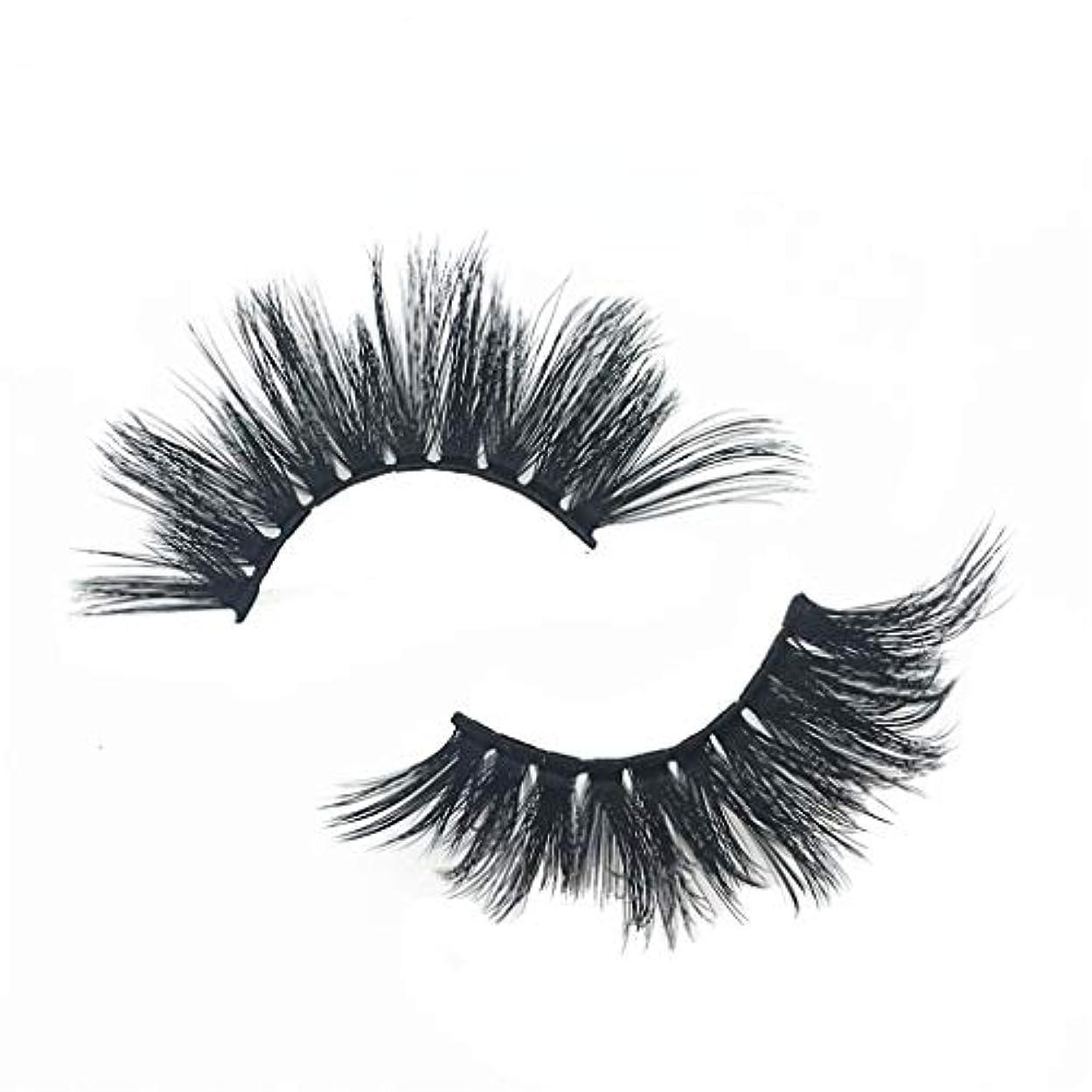 ジョージスティーブンソンバラエティ地域のセクシーパーティー3Dつけまつげまつ毛ボリュームのあるまつげ1ペアメイクまつげ