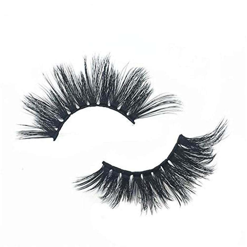 パシフィックハンディマインドフルセクシーパーティー3Dつけまつげまつ毛ボリュームのあるまつげ1ペアメイクまつげ