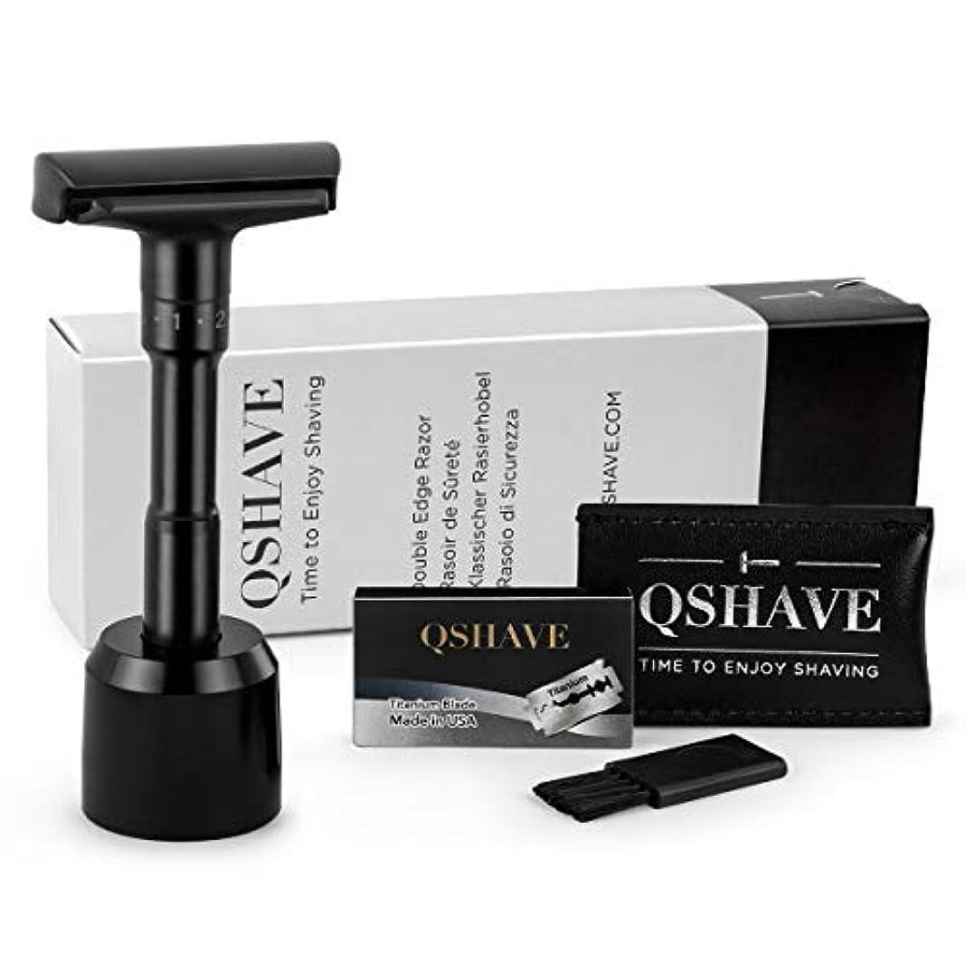 収益衝突する暴君QSHAVE アジャスタブル両刃剃刀安全カミソリデラックスセット(スタンド付きカミソリ)