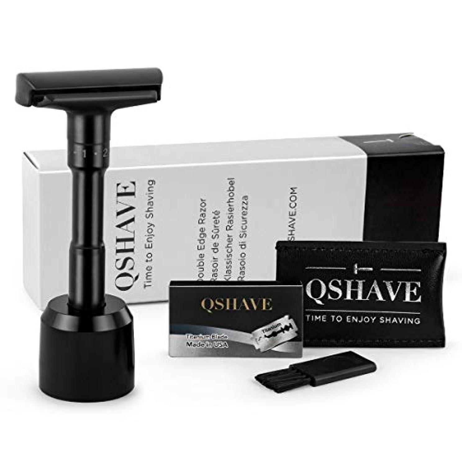 いつも薄暗いラベルQSHAVE アジャスタブル両刃剃刀安全カミソリデラックスセット(スタンド付きカミソリ)