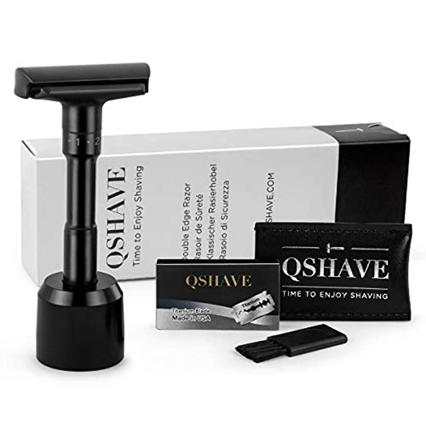 韻平らにする準備QSHAVE アジャスタブル両刃剃刀安全カミソリデラックスセット(スタンド付きカミソリ)