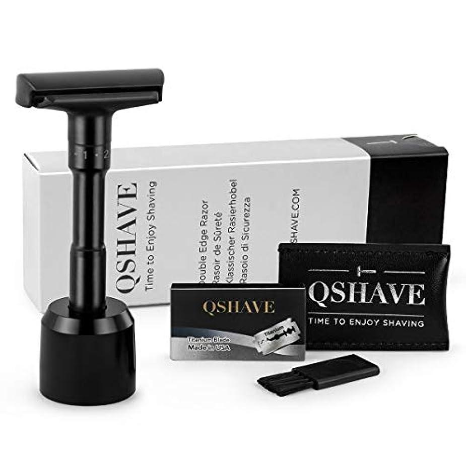 印象的なアヒルから聞くQSHAVE アジャスタブル両刃剃刀安全カミソリデラックスセット(スタンド付きカミソリ)