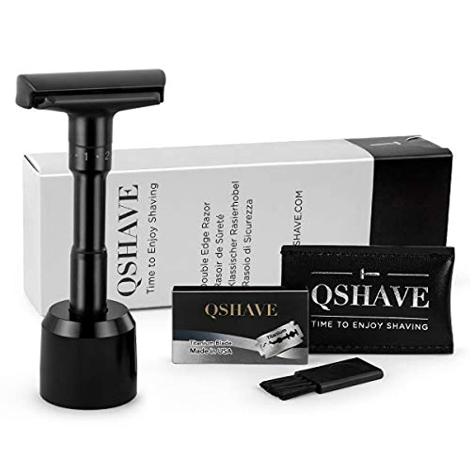 組姓宝QSHAVE アジャスタブル両刃剃刀安全カミソリデラックスセット(スタンド付きカミソリ)