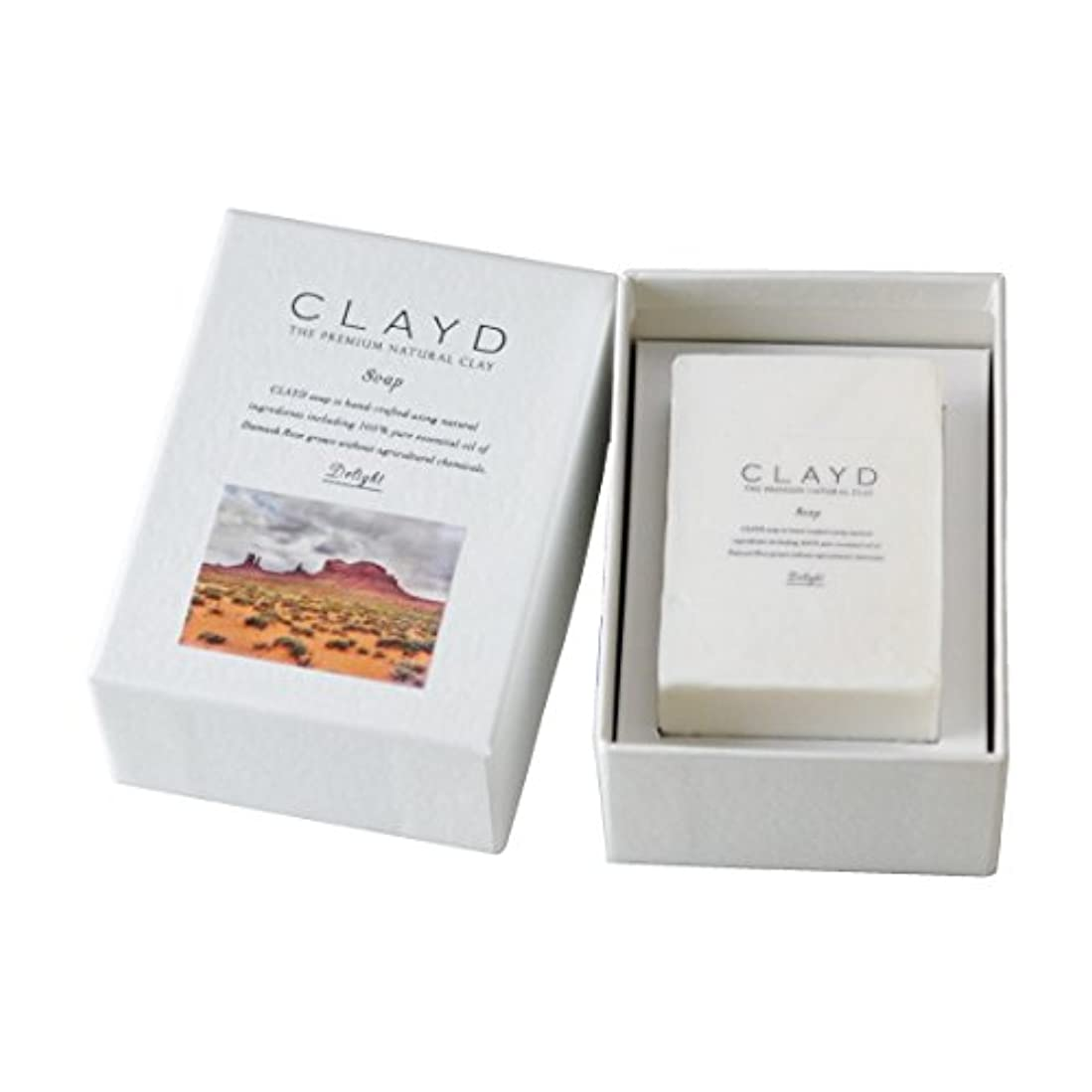 最近砂利寄託CLAYD SOAP -Damask Rose-(クレイド ソープ ダマスクローズ)