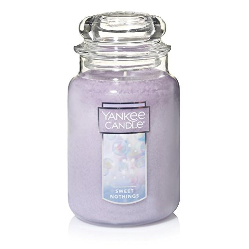 生まれ落花生文庫本Yankee Candle Sweet Nothings Jar Candle, Large