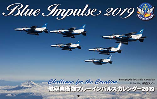 [画像:航空自衛隊ブルーインパルスカレンダー2019 ([カレンダー])]