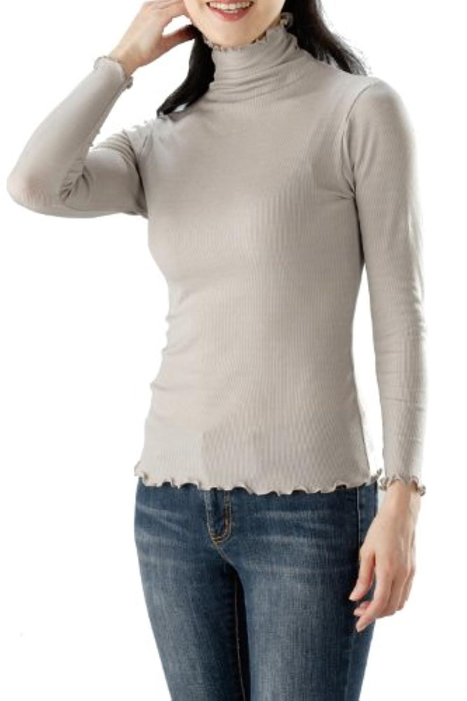 拍手する特許セマフォほっと綿 のびのびハイネックプルオーバー シェルグレー