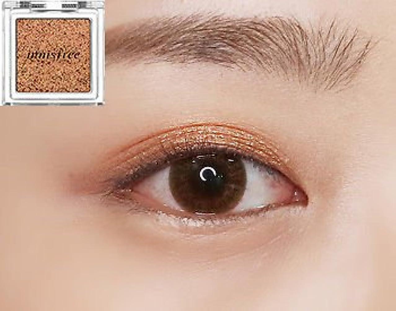 新鮮なメモ嵐[イニスフリー] innisfree [マイ パレット マイ アイシャドウ (グリッタ一) 20カラー] MY PALETTE My Eyeshadow (Glitter) 20 Shades [海外直送品] (グリッタ...