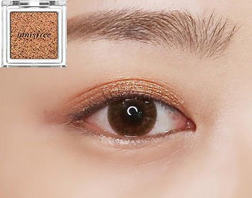 しかし標高看板[イニスフリー] innisfree [マイ パレット マイ アイシャドウ (グリッタ一) 20カラー] MY PALETTE My Eyeshadow (Glitter) 20 Shades [海外直送品] (グリッタ...
