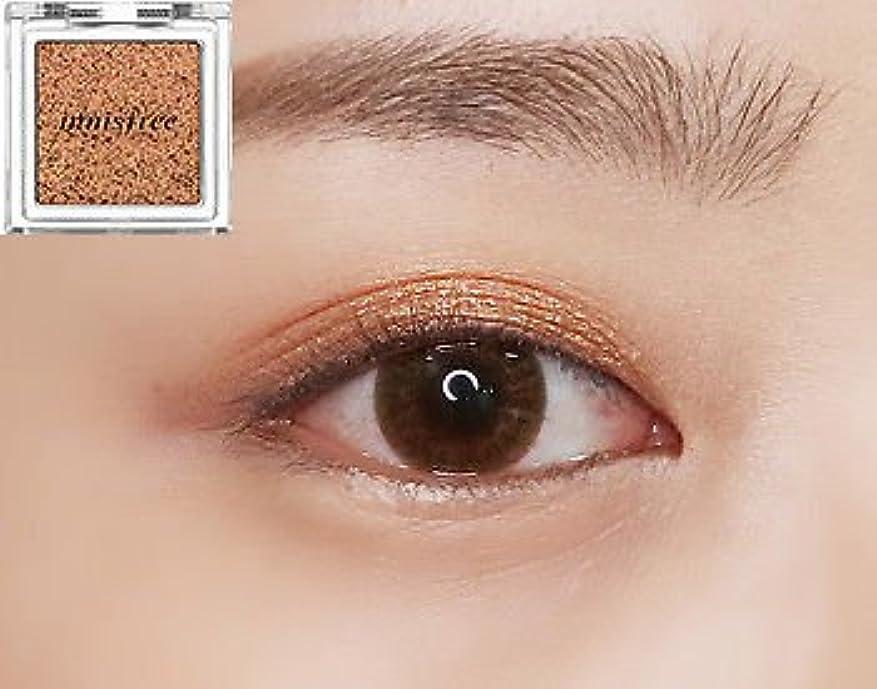 アストロラーベフリッパー細部[イニスフリー] innisfree [マイ パレット マイ アイシャドウ (グリッタ一) 20カラー] MY PALETTE My Eyeshadow (Glitter) 20 Shades [海外直送品] (グリッタ一 #03)