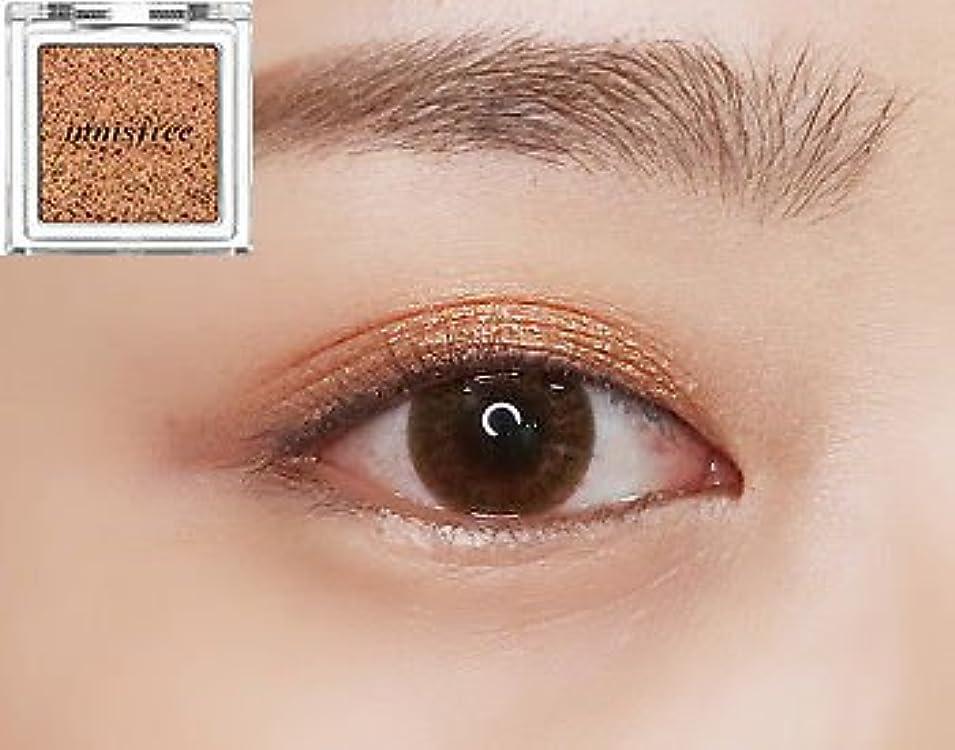 亡命摂動熱意[イニスフリー] innisfree [マイ パレット マイ アイシャドウ (グリッタ一) 20カラー] MY PALETTE My Eyeshadow (Glitter) 20 Shades [海外直送品] (グリッタ...