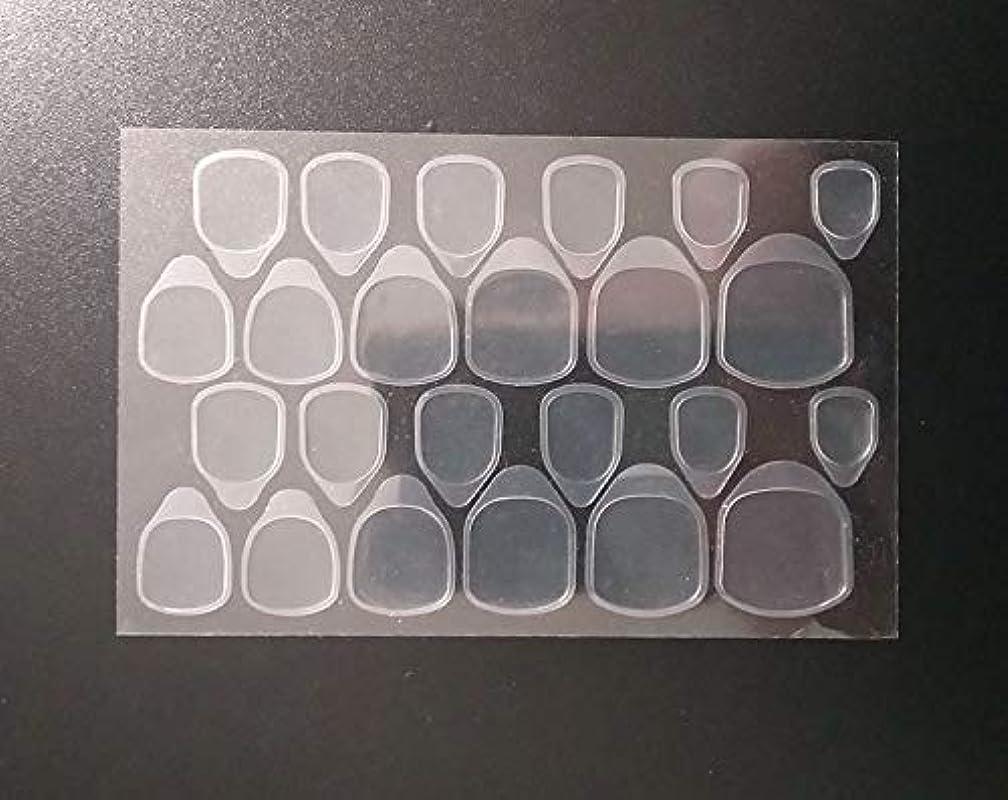ポーズ罰定規10枚セット つけ爪用 両面テープ ネイル 推奨超強力両面テープ ネイル両面接着剤 ネイルチップ用粘着グミ 両面テープ付きマニキュアチップ 両面ゲル