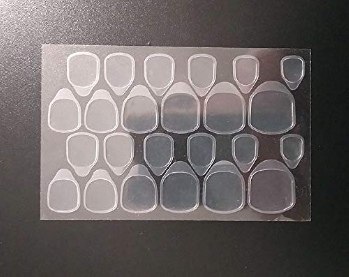 10枚セット つけ爪用 両面テープ ネイル 推奨超強力両面テープ ネイル両面接着剤 ネイルチップ用粘着グミ 両面テープ付きマニキュアチップ 両面ゲル