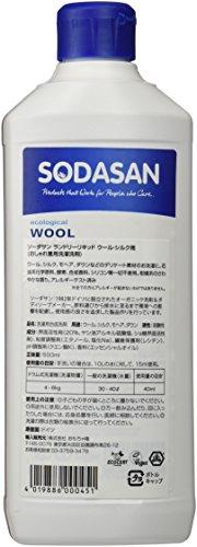 SODASAN ソーダサン ランドリーリキッド ウール シルク用 500ml 1個 衣料用洗剤