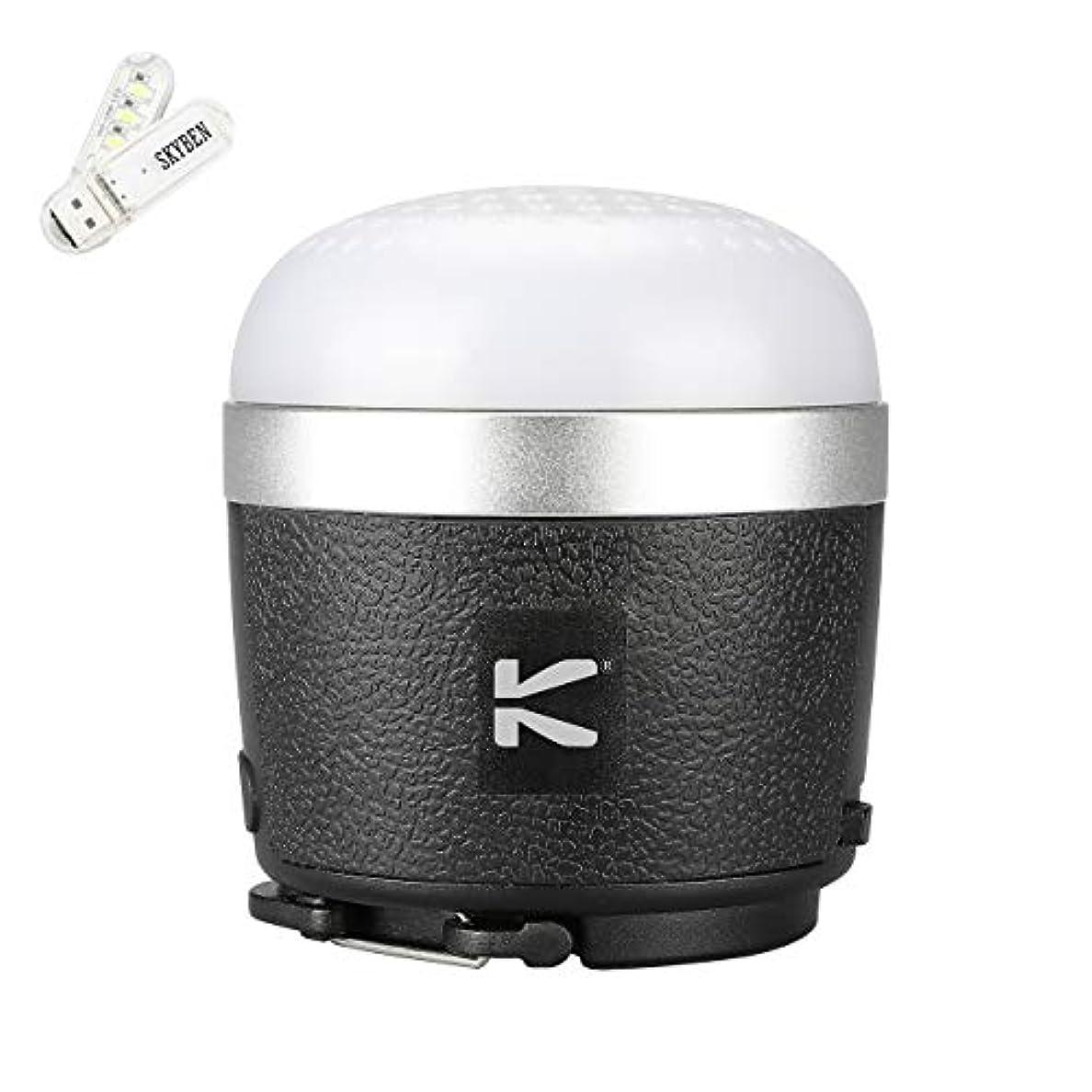 じゃない。昇るKLARUS CL1 LEDランタン USB充電式 モバイルバッテリー IPX4 防水&防塵 懐中電灯 マグネット式 アウトドア&防災用品 HIFI音質 オーディオ 【390ルーメン/連続点灯 157時間】