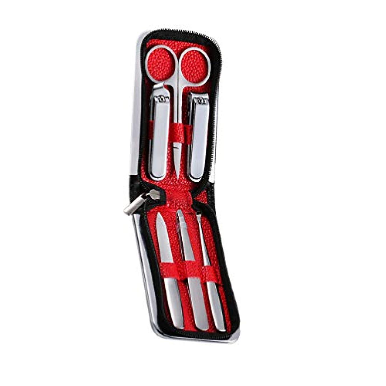ギネスパキスタン人異常なSUPVOX 爪切りは爪足の爪レザートラベルケース用マニキュアキットを設定します